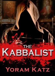 Yoram_Katz_TheKabbalist