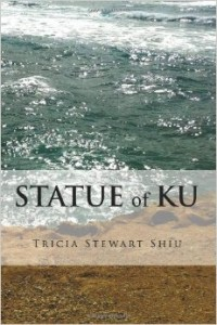 Tricia Shiu - Statue ku