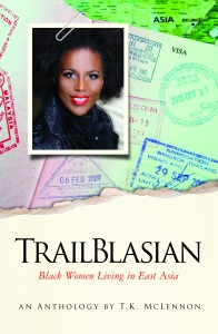 TrailBlasian_Standard_Cover (1)